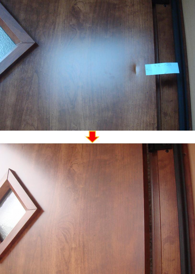 玄関ドアのへこみ補修