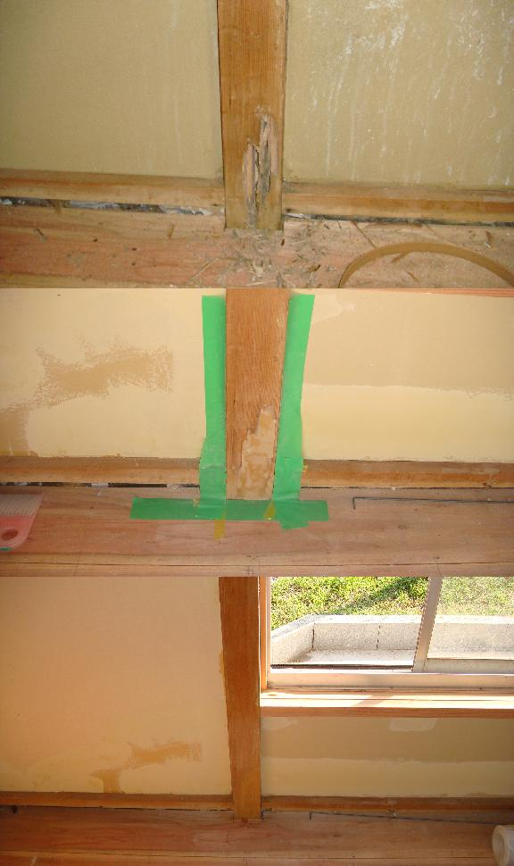白木充填補修
