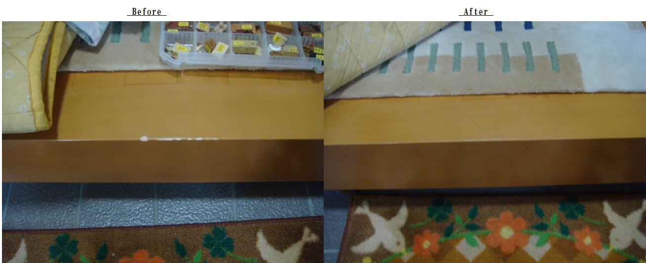 上り框の傷補修